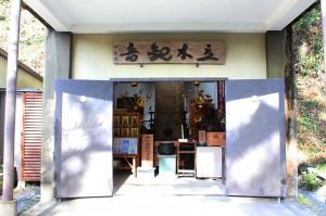 観音堂入口