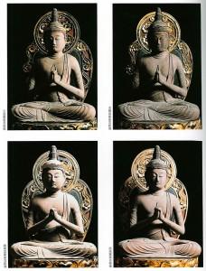 宝珠寺 四波羅蜜菩薩