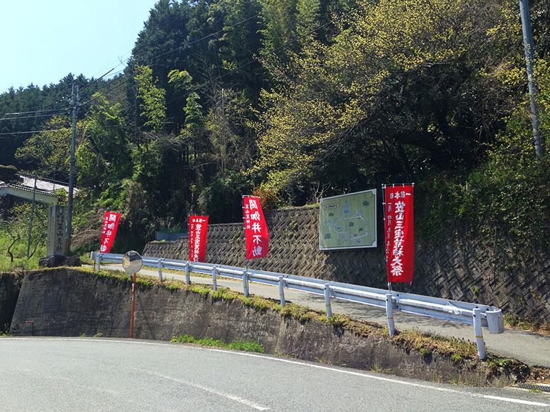 竹林寺への道