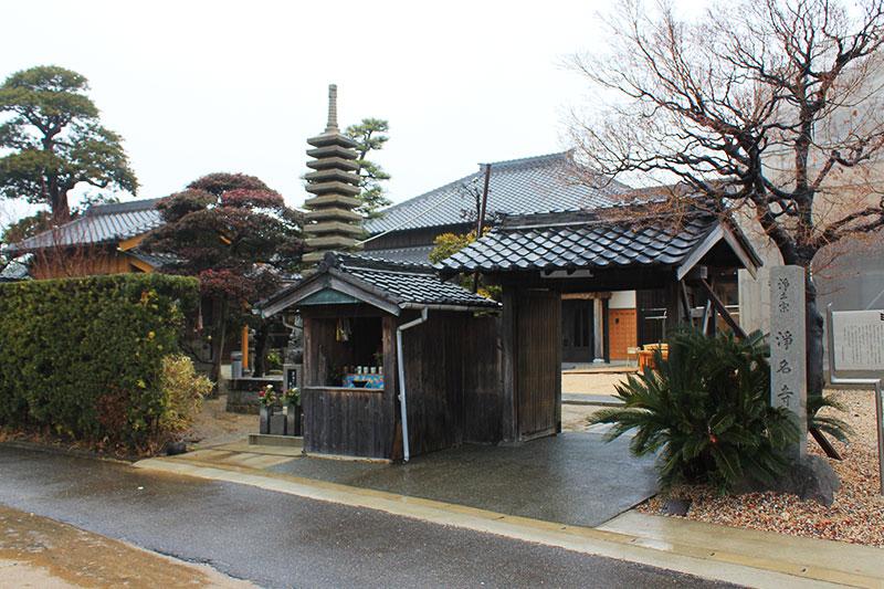 浄名寺外観