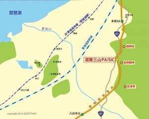 湖東三山マップ