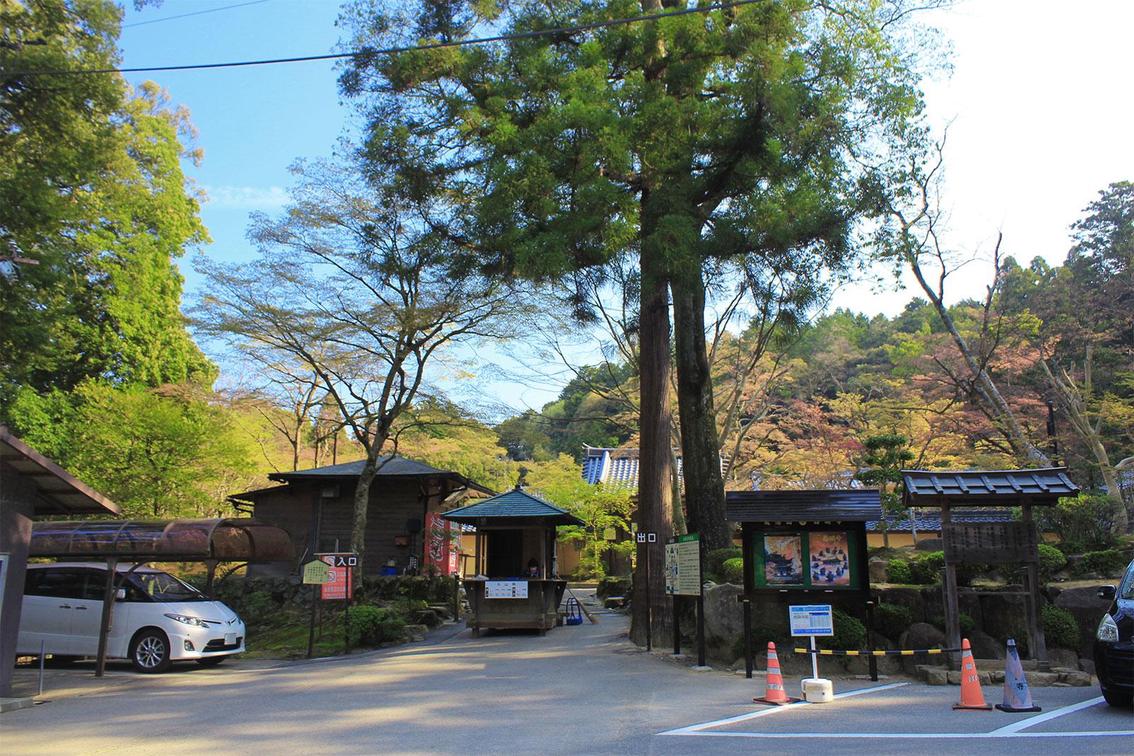 西明寺入口