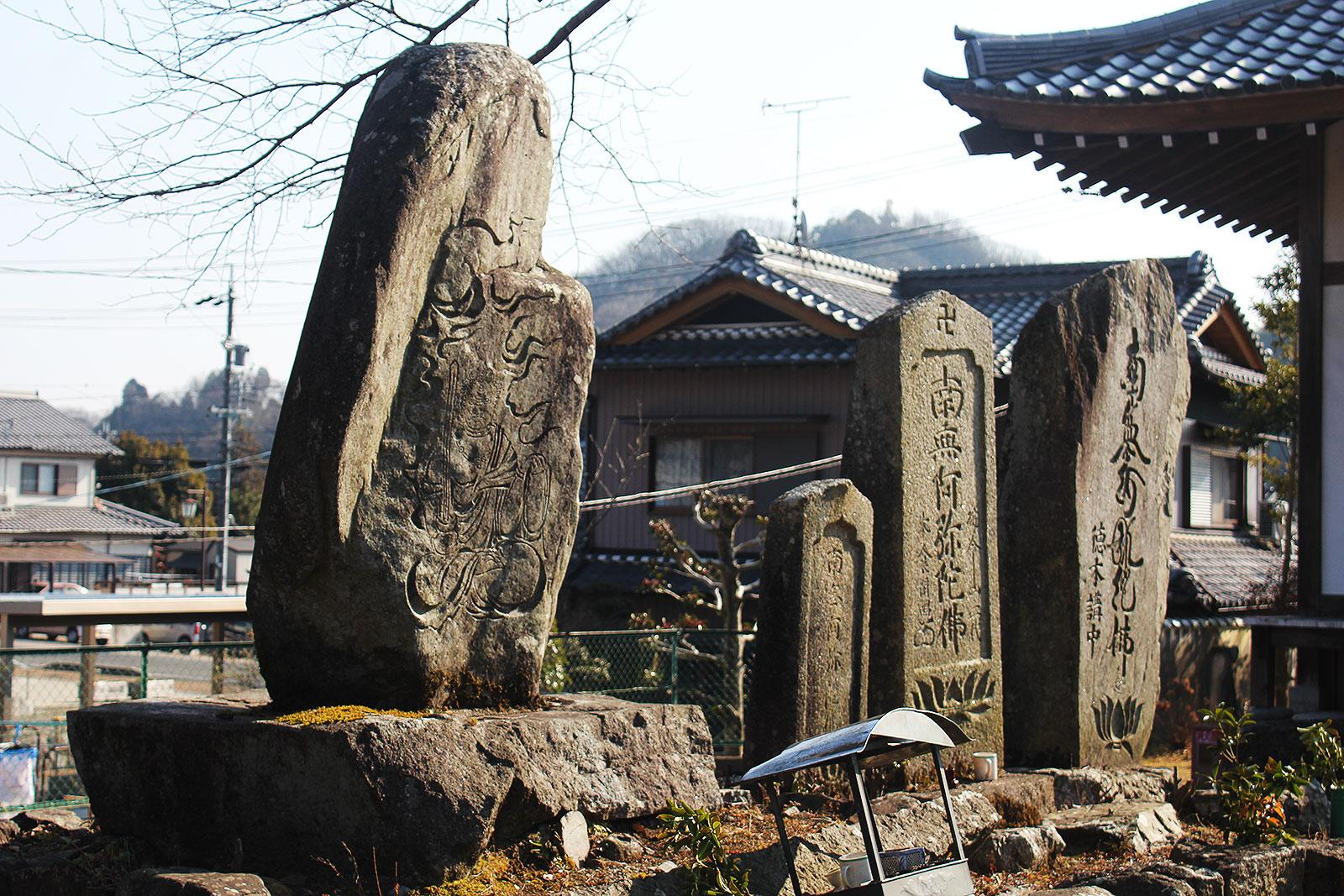 願興寺石碑