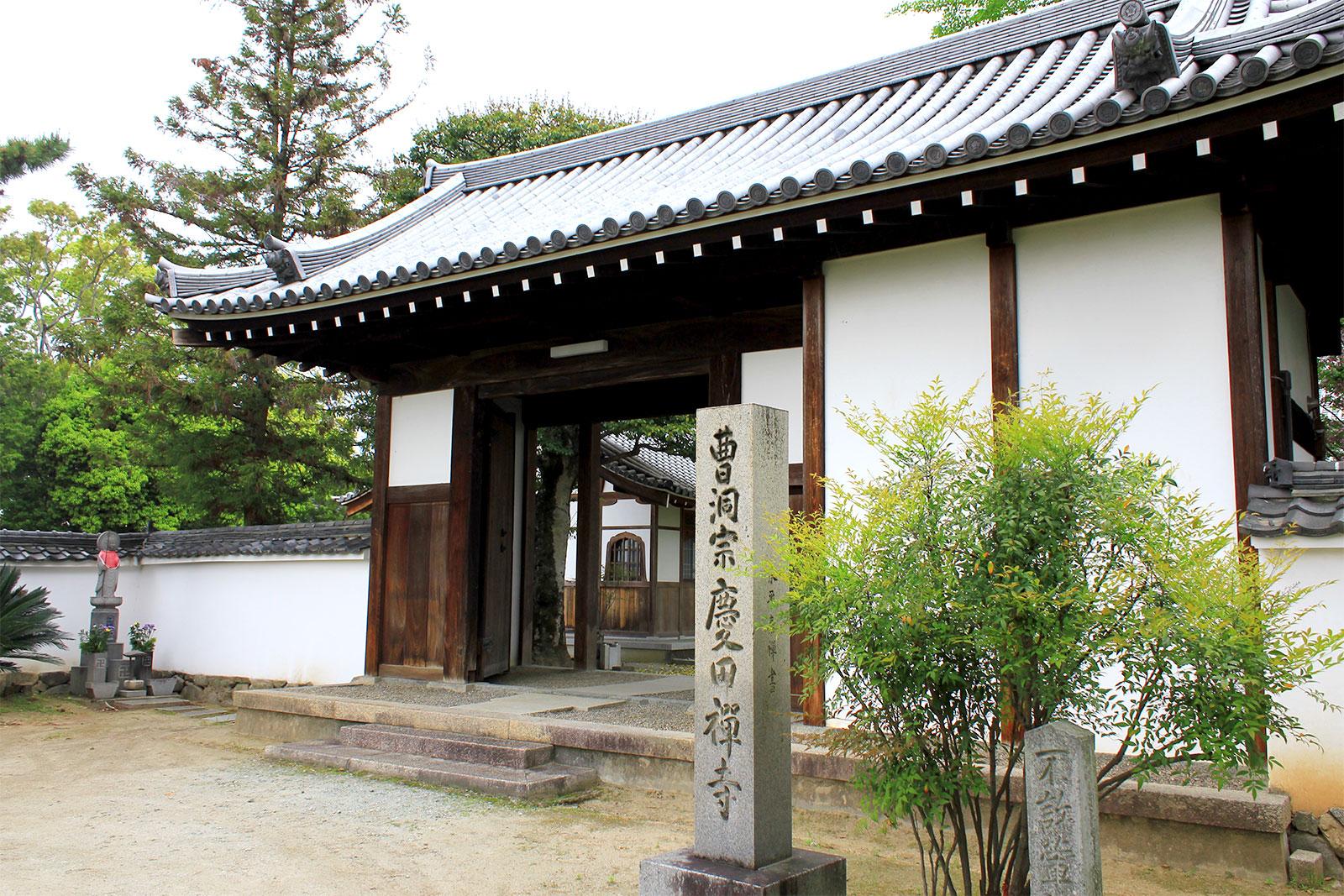 慶田寺 正門
